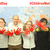 7025_150211_news_-redhandday_icon